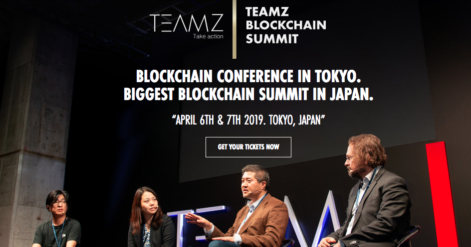TEAMZ BLOCKCHAIN SUMMIT