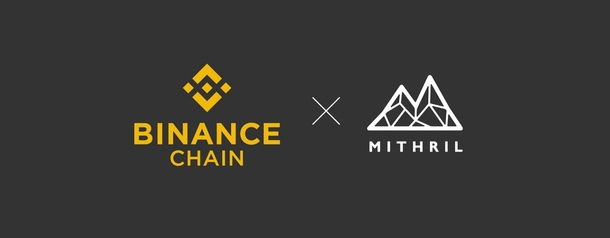 Стал известен первый стартап, который мигрирует на Binance Chain