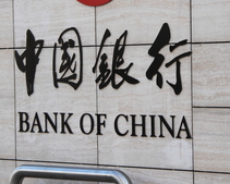 Bank of China выпустил облигации на блокчейне почти на $3 млрд